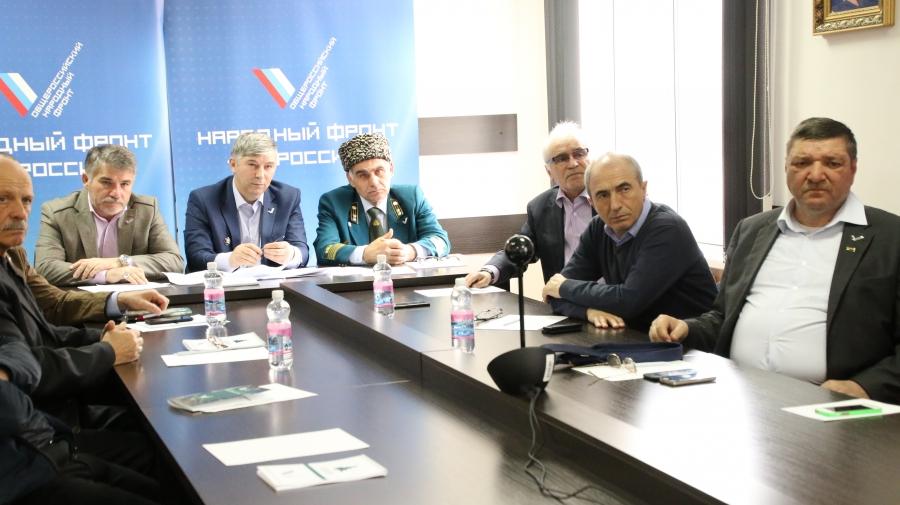 Активисты ОНФ в Чечне приняли участие в Межрегиональной экологической конференции Народного фронта