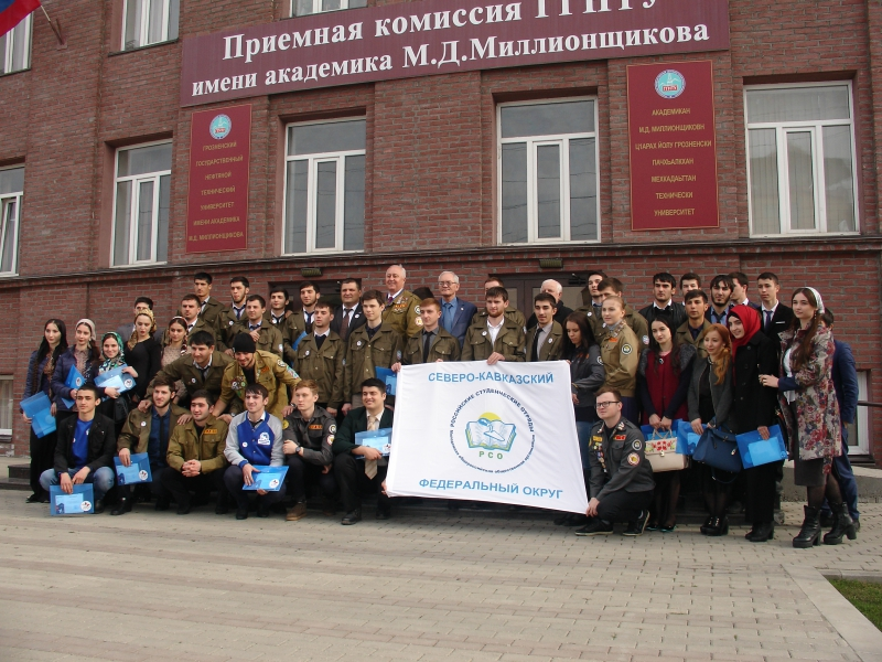 Мобильная окружная школа студенческих отрядов