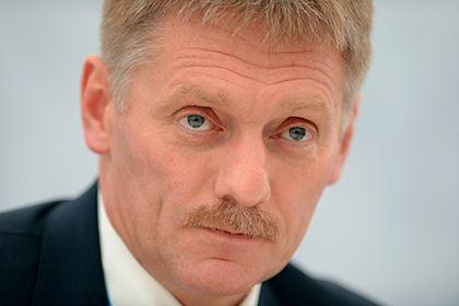 Дмитрий Песков Фото: Михаил Воскресенский / РИА Новости