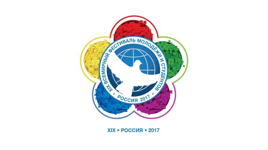 XIX Всемирный фестиваль молодежи и студентов презентован во всех районах Чеченской Республики
