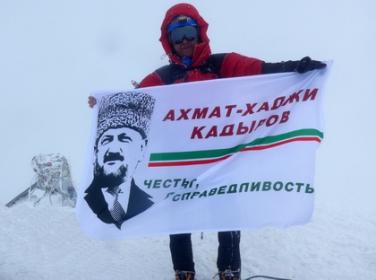 На вершину Эльбруса поднят флаг с портретом Ахмата-Хаджи Кадырова