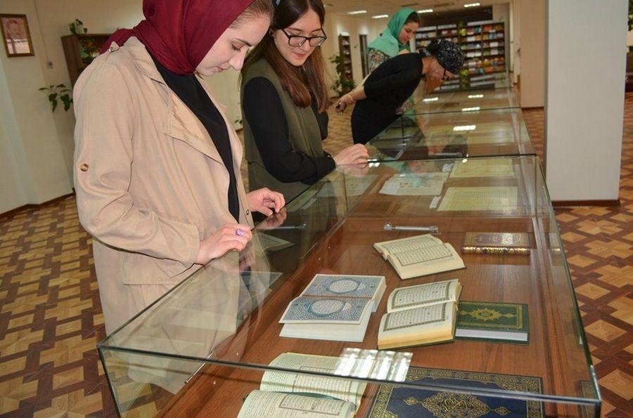 Выставка «Коран – книга на все времена» открылась в Грозном