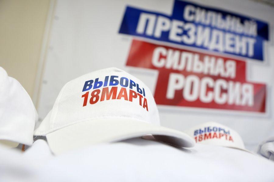 Представители ОНФ в Чечне вошли в региональный избирательный штаб Владимира Путина