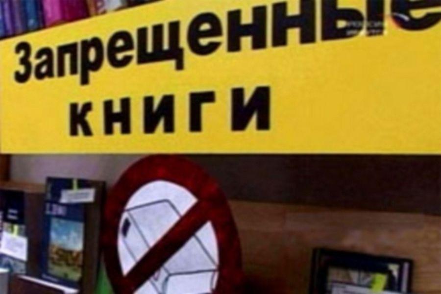 В Аргуне прошли рейдовые мероприятия по выявлению литературы экстремистского характера