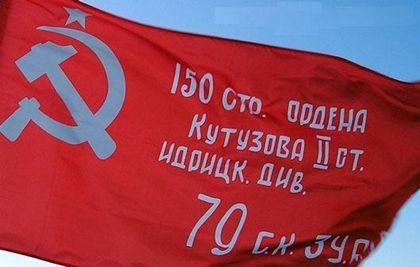 Знамя Победы поднято на Казбек