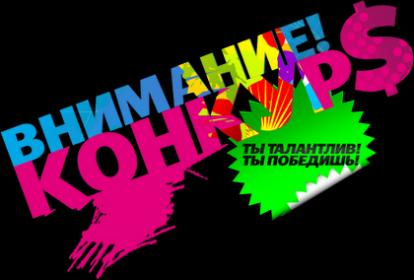 Продолжается прием работ на конкурс АО «Росагролизинг» среди журналистов