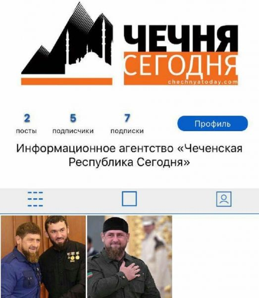 Кадыров поведал, как будет общаться сподписчиками без социальная сеть Instagram и фейсбук