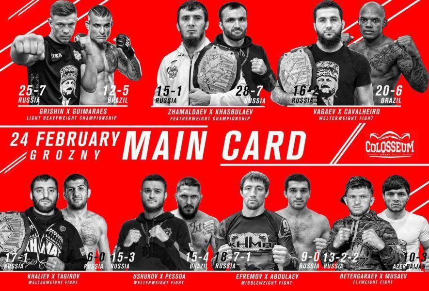 В Грозном состоится первый в новом году бойцовский турнир Лиги WFCA