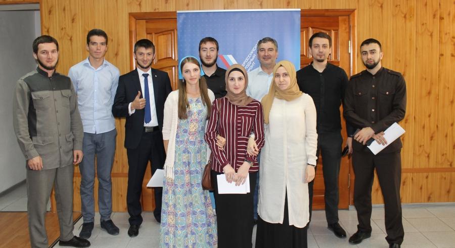 «Молодежка ОНФ» в Чечне призывает молодых людей стать участниками конкурса «Не жди перемен! Твори перемены!»