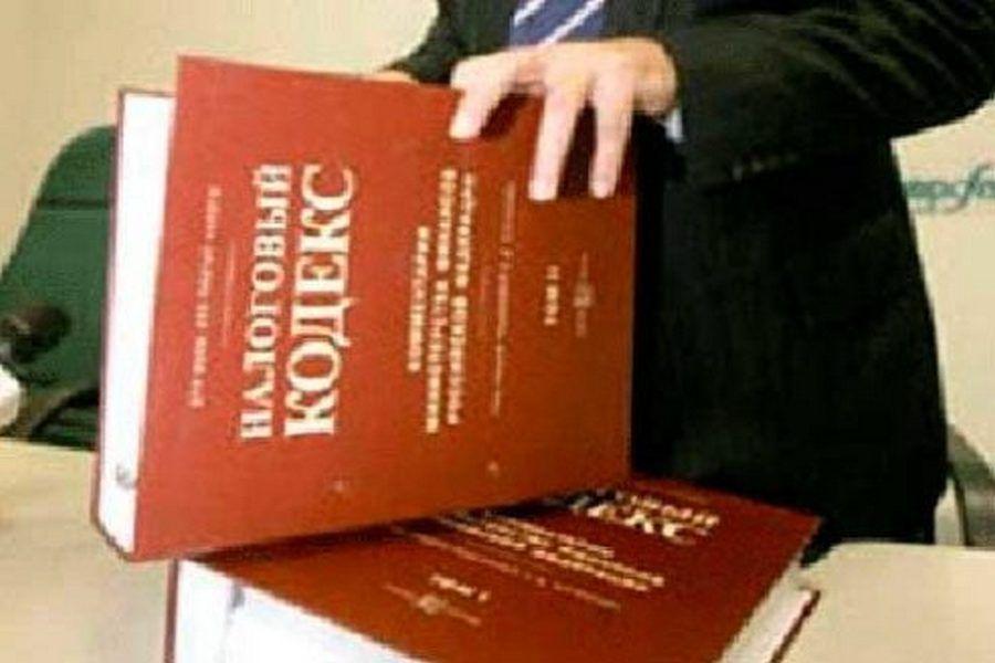 Прокуратура Гудермесского района выявила нарушения налогового законодательства