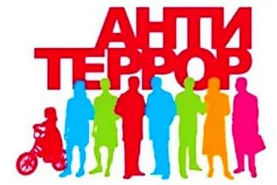 Скорректированы требования к антитеррористической защищенности объектов