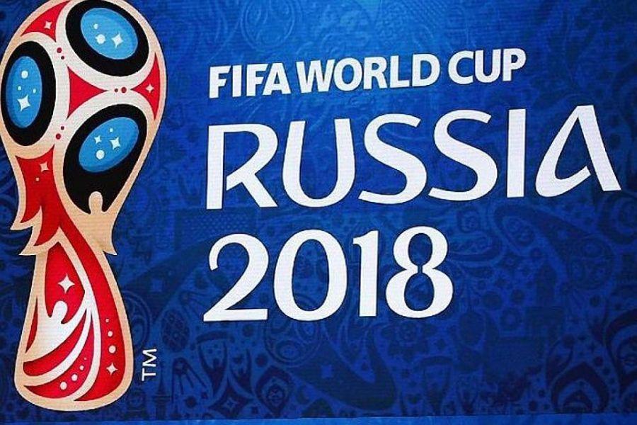 Прокуратура Чечни требует заблокировать сайт незаконно продающий билеты на  FIFA 2018