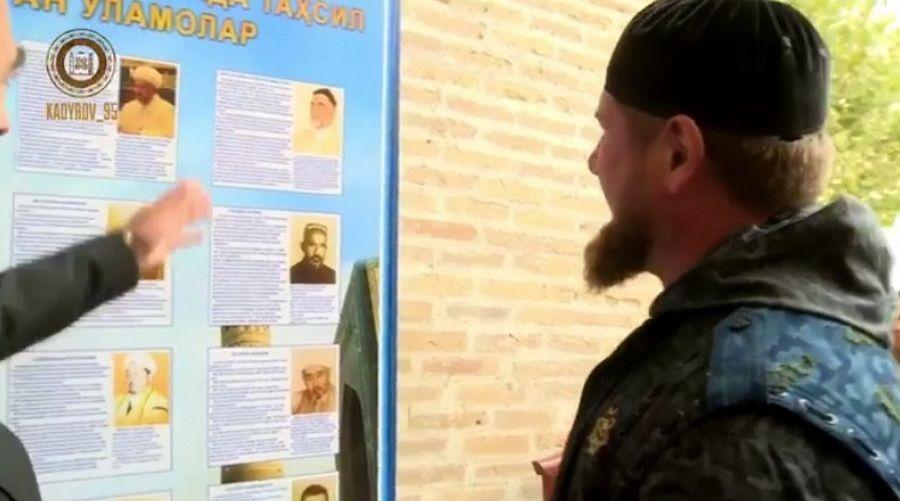 Глава Чечни побывал в медресе Мир-Араб, где учился Ахмат-Хаджи Кадыров