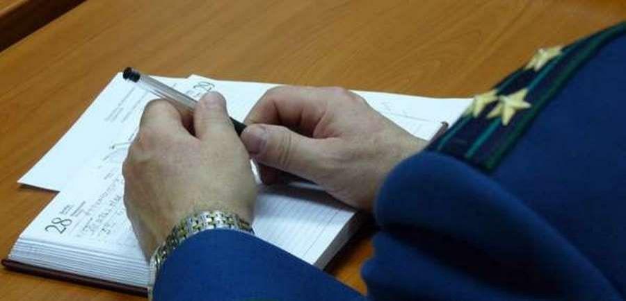 Дознаватель УФССП России по Чечне наказан за нарушения требований уголовно-процессуального закона