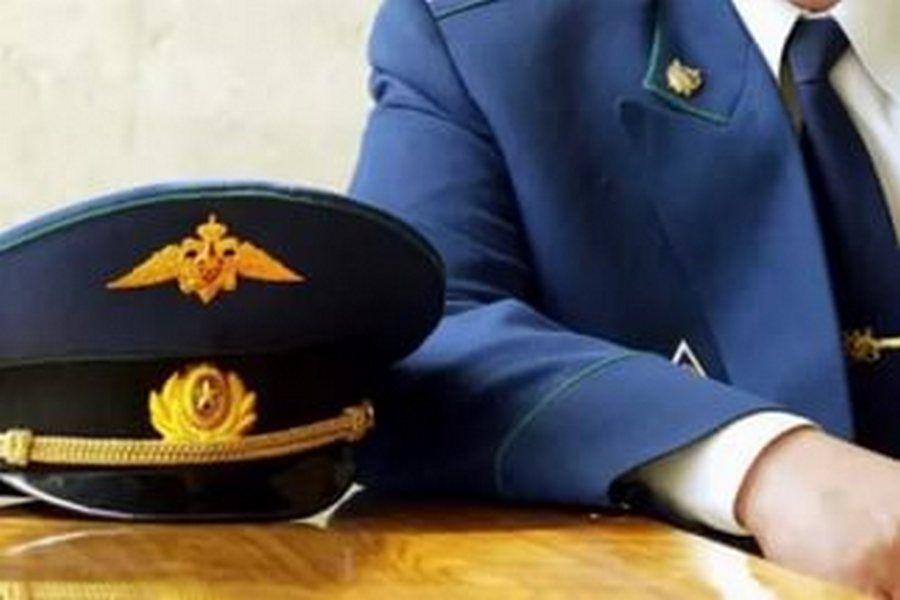 Прокуратура Чечни проанализировала состояние законности в сфере противодействия наркопреступности
