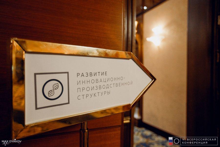 Ульяновская область получит 120 млн руб. наразвитие предпринимательства до 2020-ого года