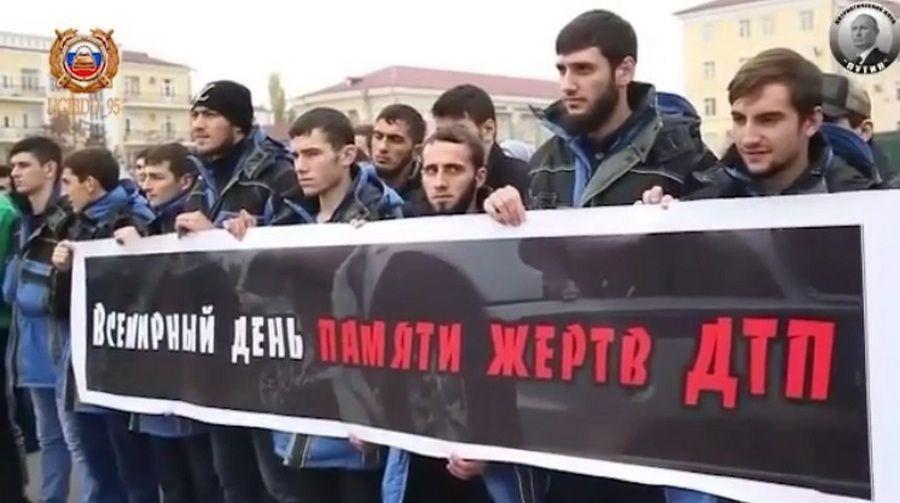 В Грозном почтили память жертв ДТП