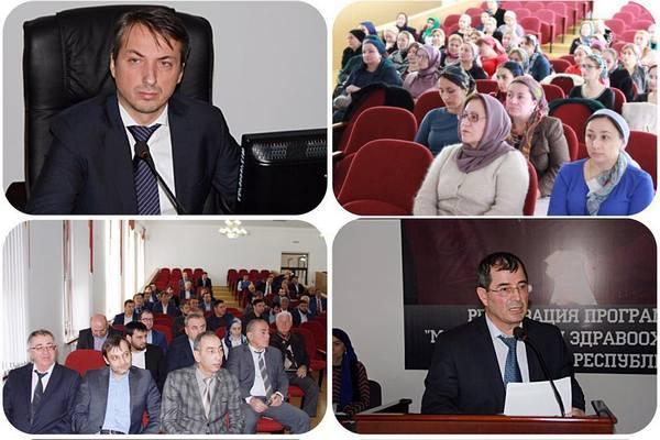 В Грозном состоялось заседание коллегии Минздрава ЧР