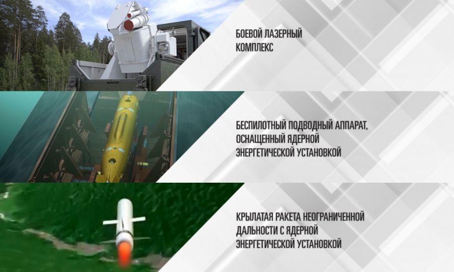 """""""Пальмира"""" Рамзана Кадырова на втором месте в голосовании за название крылатой ракеты"""