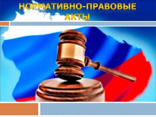 Прокуроры Чечни вынесли 162 протеста по муниципальным правовым актам