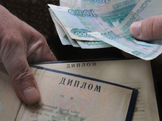 Житель Чечни продал поддельный диплом ГГНТУ за 10 тысяч рублей