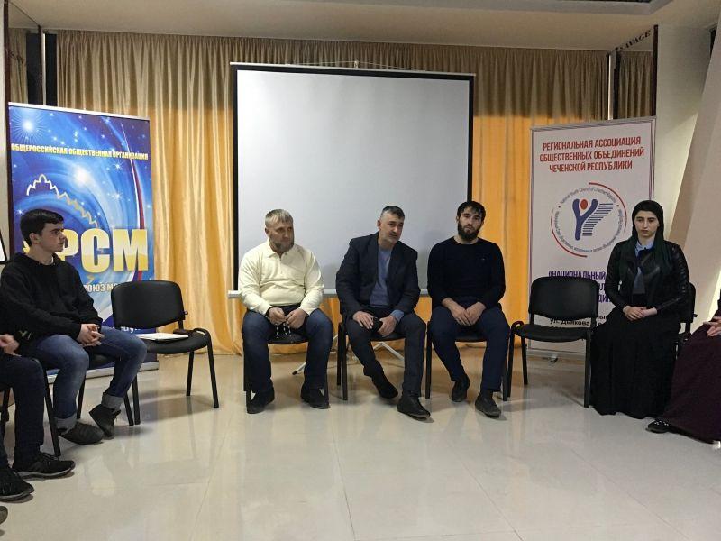 Для общественных наблюдателей Чечни провели обучающий семинар