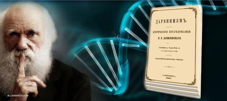Турецким школьникам не будут рассказывать о теории Дарвина
