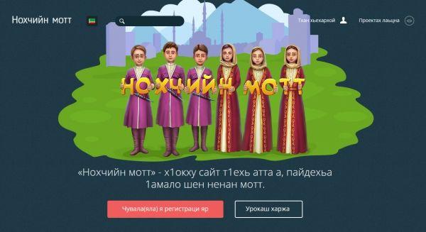 Опубликованы демо – версии ОГЭ по чеченскому языку