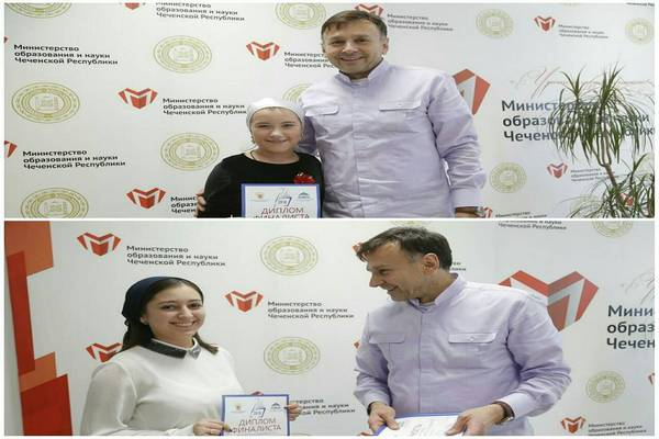 Школьницы из ЧР стали финалистками Всероссийского конкурса сочинений
