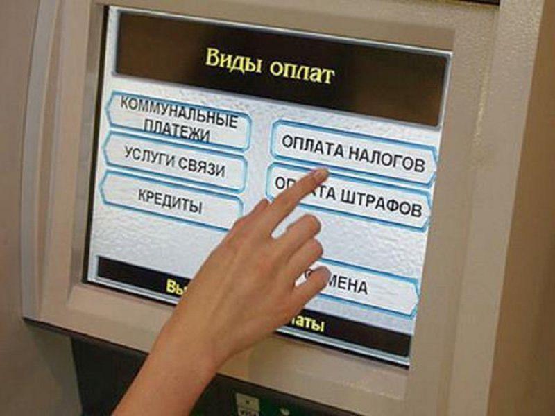 Штраф за неправомерный отказ в предоставлении информации вырос до 10 тысяч рублей