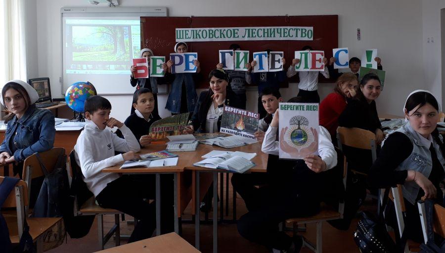 Акция «Лесники открывают двери» проходит в Чечне