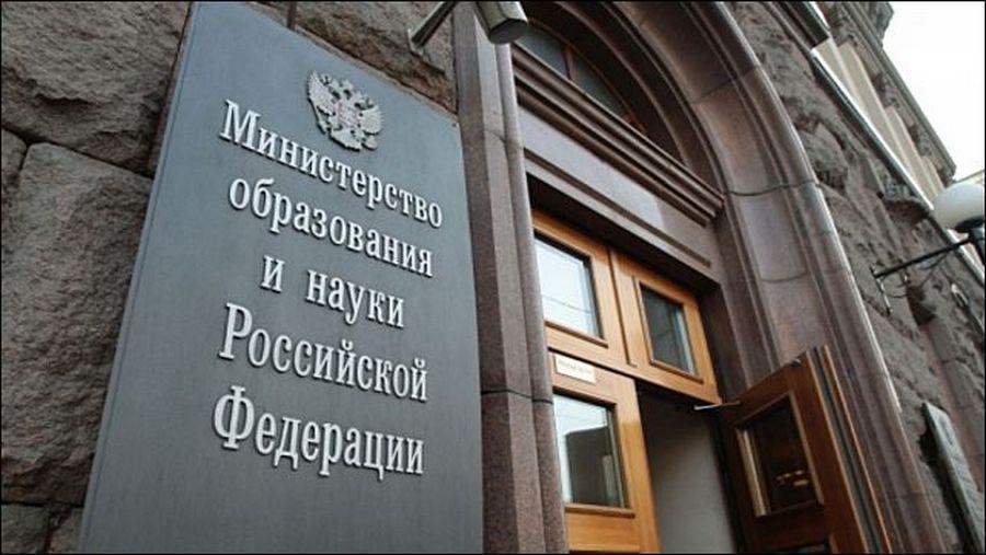 15 января завершается прием заявок на IV Всероссийскую премию «За верность науке»