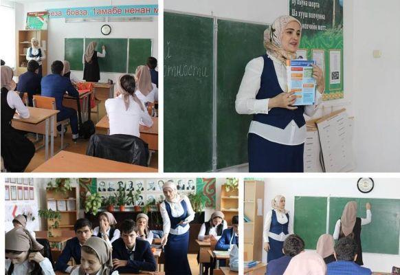 В селении Ножай-Юрт прошел урок пенсионной грамотности