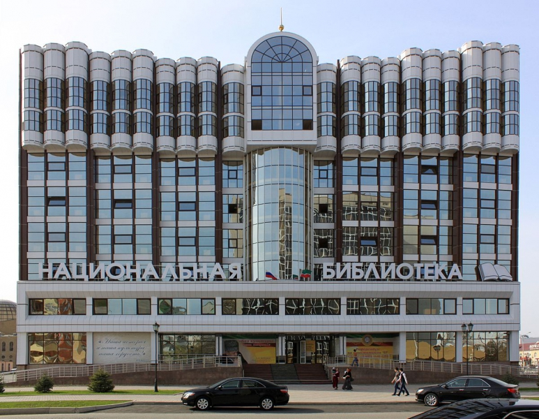 Татарстан подарил Национальной библиотеке ЧР им. А.Айдамирова 4 тыс. книг