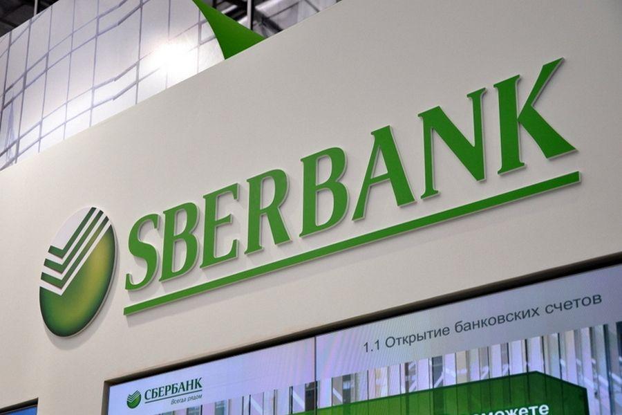 Бывшую сотрудницу «Сбербанка России» могут осудить на шесть лет лишения свободы