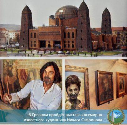 В Грозном пройдет выставка Никаса Сафронова
