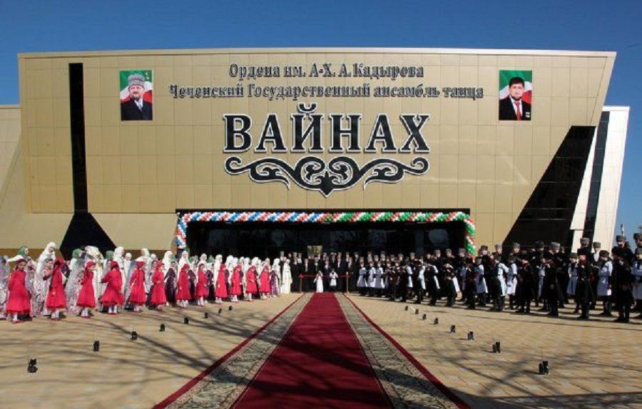 Ансамбль «Вайнах» готовится к гастрольному туру по городам России и за рубежом