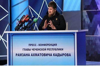 В Грозном прошла пресс-конференция Р. Кадырова