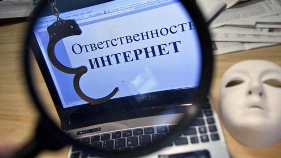 Житель Чечни привлечен к ответственности за публикацию в «Одноклассниках»