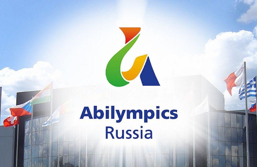 ВИвановской области впервый раз пройдет чемпионат «Абилимпикс»