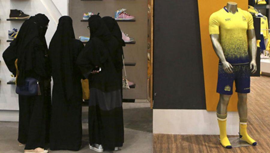 В Саудовской Аравии женщинам разрешили работать в силах гражданской обороны