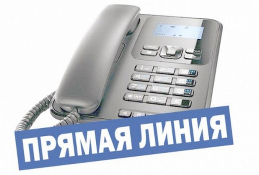 """В Чечне функционирует телефонная линия """"Ребенок в опасности"""""""