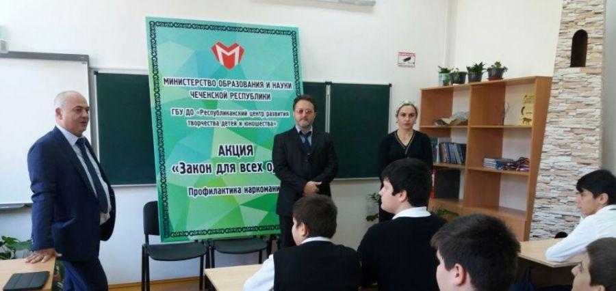 Начальник организационного отдела аппарата ОП Ислам Сайдаев принял участие в профилактическом мероприятии