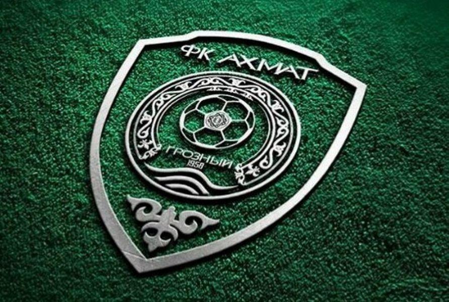 ФК «Ахмат» проведет два контрольных матча в рамках первого зимнего сбора