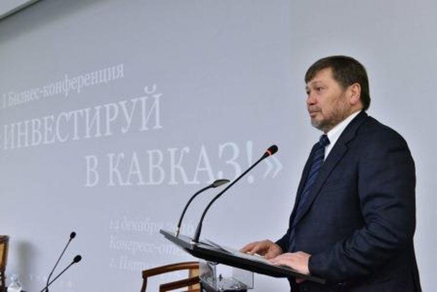 Два новых месторождения золота разведали геологи наСеверном Кавказе