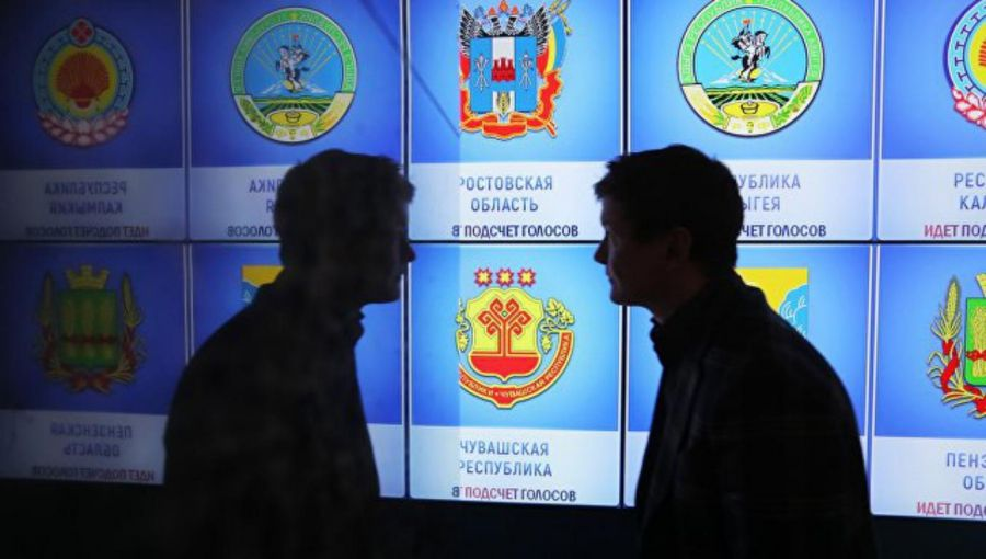 Явка на выборах президента России на 18.00 мск составила 59,93%