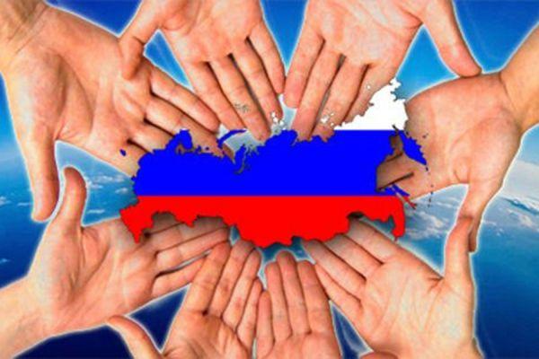 День Единства- признак зрелости общества