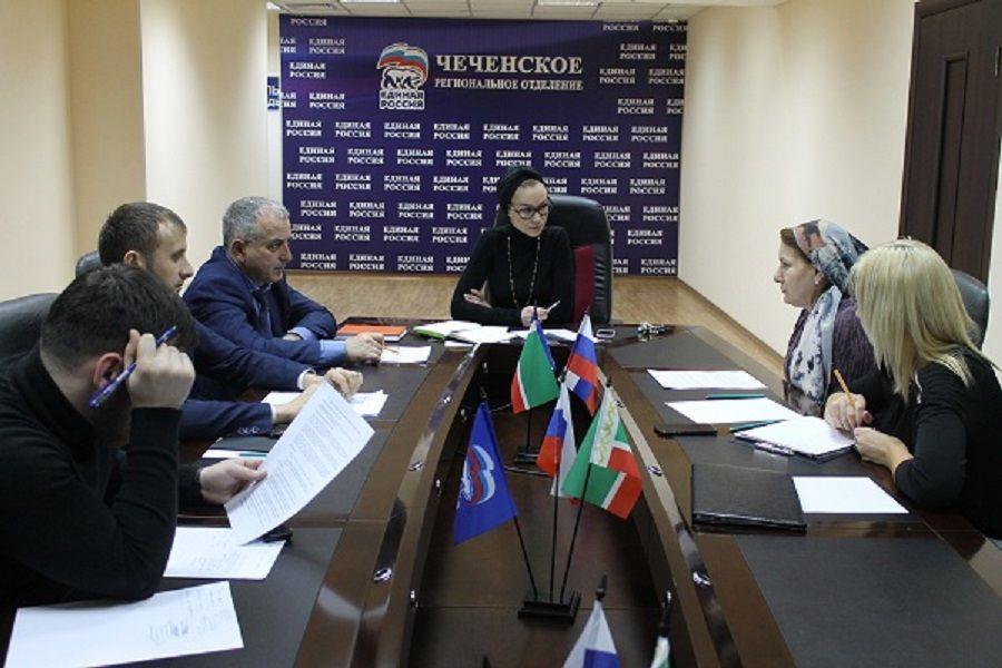 Единороссы в Чечне займутся формированием здорового образа жизни
