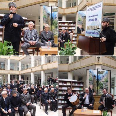 В Грозном презентовали книгу «Чеченский этикет»