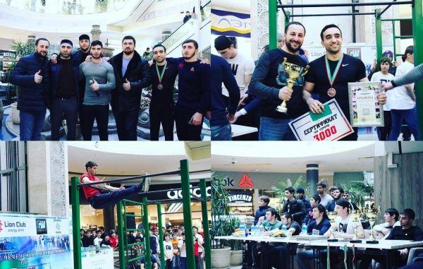 В Грозном состоялся первый открытый чемпионат Чечни по Street Workout